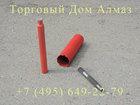 Увидеть foto  Алмазные коронки для бурения армированного бетона www, tdalmaz, ru 37594403 в Москве
