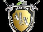 Уникальное изображение  Охрана, Услуги физической охраны в Москве и М, О, 37594544 в Москве