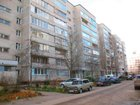 Фото в   Место расположение объекта:   Московская в Дубне 800000