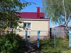 Фотография в   Продам часть дома в селе Сосновка Озерского в Озеры 3200000