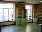 Изображение в Недвижимость Коммерческая недвижимость Продам нежилое помещение. 152 м2, ремонт, в Магнитогорске 4600000