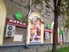Фото в   Овощной отдел, общей площадью 30 кв. м. в в Москве 50000