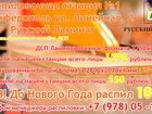 Новое фото  ЛДСП самая выгодная цена в Крыму 37639201 в Красноперекопск