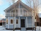 Фото в Недвижимость Продажа домов Дом в деревне 80 км МКАД по Калужскому Киевскому в Москве 2750000