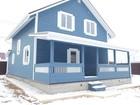 Изображение в Недвижимость Продажа домов Новый дом под Наро-Фоминском Киевское шоссе в Москве 3000000