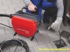 Увидеть фотографию  Прочистка канализации, устранение засоров 37734715 в Краснодаре