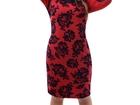 Уникальное фотографию  Производитель и прямой поставщик женской одежды 37755769 в Кемерово