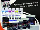 Скачать фото  Предлагаем качественные расходные материалы для оргтехники 37788918 в Москве