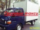 Изображение в   Частный водитель на личном автомобиле предлагает в Москве 350
