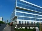 Фото в   В Бизнес-центре Solutions (ЮАО) предлагается в Москве 12600