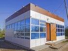 Скачать бесплатно фото  Торговые павильоны, киоски, вагон-бытовки 37804246 в Астрахани