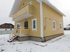 Свежее фото Загородные дома Готовый зимний дом под ключ в Калужской области 37815636 в Москве