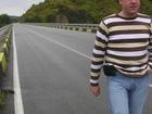 Свежее фото  Оценка недвижимости и транспортных средств в Свердловской области! 37852370 в Екатеринбурге