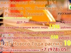 Уникальное фото  Самая качественная распиловка ДСП и ХДФ в Крыму 37884413 в Армянск