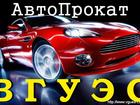 Фотография в   АвтоПрокат ВГУЭС предлагает:    - Автомобили в Владивостоке 0