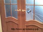 Смотреть изображение  Замена разбитых стекол в дверях, шкафах, окнах 37901481 в Москве