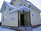 Фотография в   Продам Новый 2-этажный ДОМ в деревне Дворищи в Киржаче 4200000