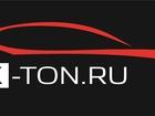 Изображение в Прочее,  разное Разное Продажа, замена, установка лобового стекла в Ростове-на-Дону 0