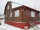 Скачать бесплатно foto  Зимняя дача 38022407 в Кольчугино