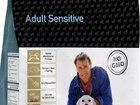 Уникальное изображение Корм для животных Корм Enova Sensitive для взрослых собак 38023063 в Москве