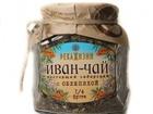 Смотреть foto  Иван-чай 38024765 в Белгороде