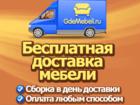 Фото в Мебель и интерьер Разное Здравствуйте уважаемые жители и гости Нижнего в Нижнем Новгороде 0