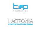 Фотография в Прочее,  разное Разное Настройка и ведение контекстной рекламы Яндекс. в Москве 0