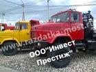 Фотография в Авто Автозапчасти Продажа автозапчастей со склада для КРАЗ, в Москве 777