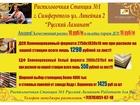 Скачать фотографию  Самая доступная и низкая цена на ДСП и ХДФ в Крыму 38277018 в Джанкой