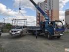 Скачать бесплатно изображение  Круглосуточная эвакуация, Все виды работ, 38283091 в Самаре