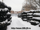 Увидеть фотографию Разное Шины 20, 5-25 на фронтальный погрузчик 38301769 в Москве