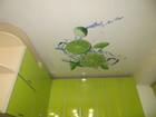 Скачать бесплатно фотографию  Качественные натяжные потолки в Симферополе 38338299 в Симферополь