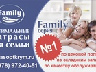 Скачать бесплатно фото  Выгодная цена на матрасы КДМ Family в Симферополе 38343982 в Алушта