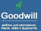 Увидеть фотографию  Гудвилл 38352742 в Москве