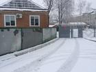 Смотреть фото  Срочно продаётся дом в хорошем районе и месте! 38353903 в Новоалександровске