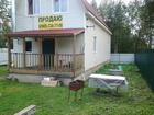 Фотография в Недвижимость Продажа домов дом двухэтажный 2011 года постройки брус в Москве 4500000
