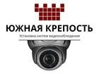 Фотография в   ЮЖНАЯ КРЕПОСТЬ        Установка систем в Краснодаре 2000