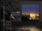Изображение в Строительство и ремонт Строительные материалы Интернет-портал «Поставщики машин и оборудования» в Москве 0