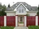 Просмотреть изображение  КостромаСтрой строительно монтажная компания в Костроме 38386077 в Костроме