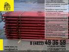 Изображение в   Собственное производство подкосов для монтажа в Москве 7000