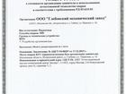 Изображение в   Глебовский механический завод предлагает в Москве 270