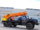 Свежее фото  Буровая установка УРБ 3А-3М 38396772 в Екатеринбурге
