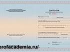 Изображение в   Ваш код на дополнительную скидку 7% - 2017. в Москве 8500