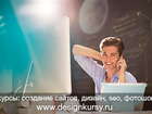 Увидеть foto Курсы, тренинги, семинары Курсы продающих сайтов Увеличения конверсии сайта Интернет-маркертинга Москва, Курсы обучения продажам сайта заработкам на сайте, Репетитор преподаватель частны 38414268 в Москве