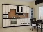 Изображение в Мебель и интерьер Кухонная мебель Размеры: 2950мм.   Материал: Корпус-ЛДСП, в Москве 27900