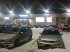 Скачать бесплатно foto  Сдам торговую площадь в ТЦ 38418395 в Раменском