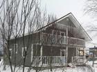 Фотография в Недвижимость Продажа домов Продажа, покупка жилых домов, дач, коттеджей в Москве 3000000