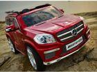 Увидеть фотографию Разное Детские электромобили BMW и Mercedes! 38425311 в Москве