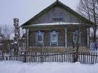 Увидеть фото Загородные дома Бревенчатый жилой дом в деревне, с хорошим подъездом, 280 км от МКАД 38429382 в Москве