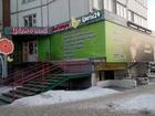 Фотография в   У нас собственное производство, а значит в Челябинске 0